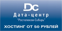 Sibdc.ru