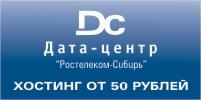 Sibdc.ru